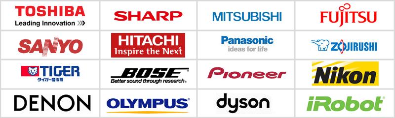 様々な家電・電化製品のメーカー商品を出張買取するリサイクルショップ